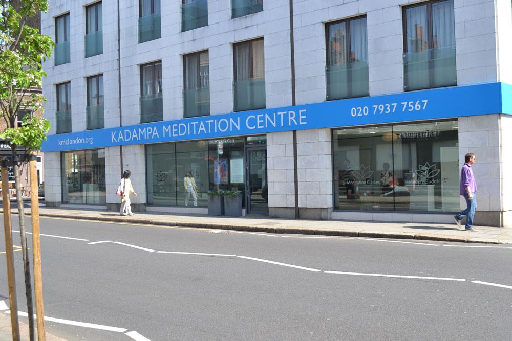 Kadampa Meditation Centre London