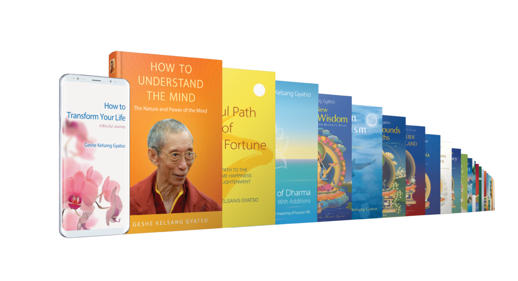 New Tharpa Book Sequence 2018 With Ebook