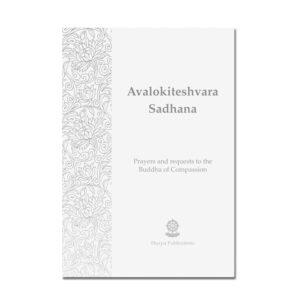 Avalokiteshvara Sadhana