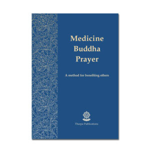 Medicine Buddha Prayer