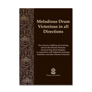 Melodious Drum Victorious In All Directions