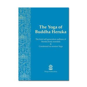 The Yoga Of Buddha Heruka